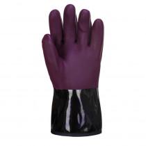 Gants de protection chimique anti froid Portwest Chemtherm