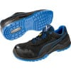 Basket de sécurité basse Puma Argon Blue Low 100% non métallique ESD S3 SRC - Noir / Bleu